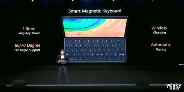 5G加持新体验!华为MatePad Pro 5G发布