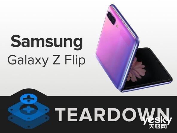 三星折叠屏手机Galaxy Z Flip拆解:超薄玻璃原来是这样