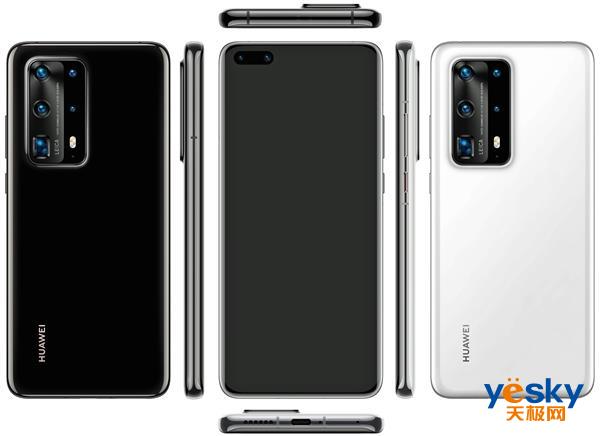华为P40系列手机3月26日巴黎发布 余承东:全球最强5G旗舰