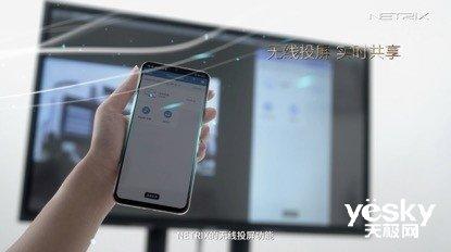 """社畜""""偷懒""""神器NETRIX 延长春节假期必备工具!"""