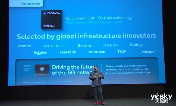 备受喜爱 高通5G RAN技术推动5G核心网络变革