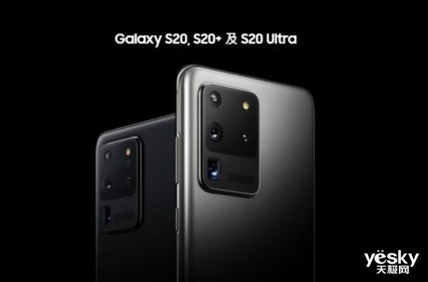 三星Galaxy S20国行版2月27日发布,价格让我们拭目以待
