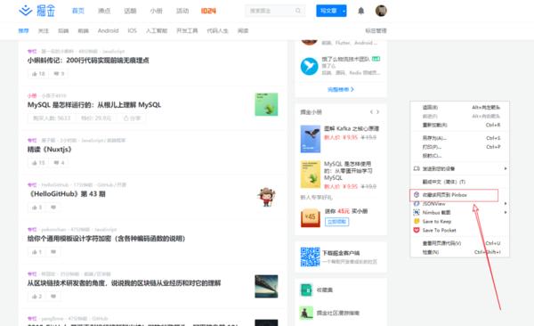 高效收集碎片化网页,跨平台在线云书签管理工具Pinbox