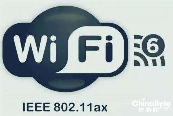 到底要为WiFi-6付出多少成本?你根本想不到