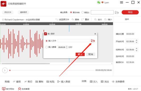 用哪个软件合并音频操作更简单?合并音频步骤解析