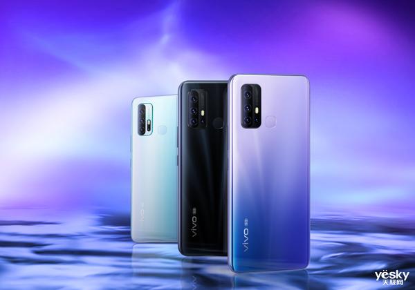 vivo Z6明日开启预售 限时售价2198元起