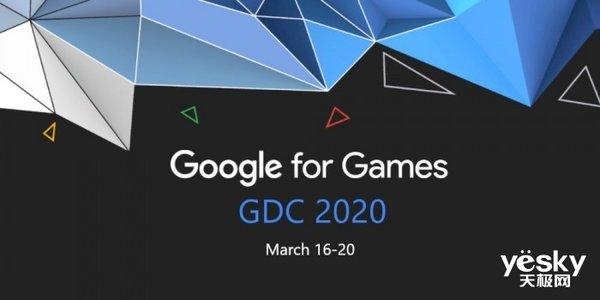 谷歌取消I/O 2020开发者大会线下活动 疫情已影响世界科技企业