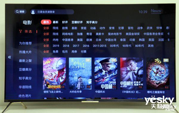 大美中国虹燃动大屏 虹领金OTT系统评测