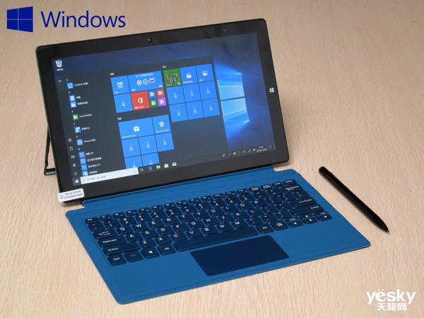 Windows 10超级本推荐―品铂W11