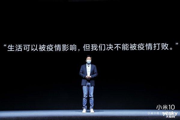 """疫情下的""""中国力量"""":手机厂商都做了什么?"""