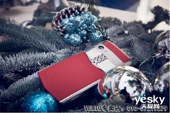 VERTU手机/威图手机专卖店官方授权专卖店总店