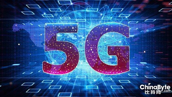 法国5G频谱拍卖或将推迟