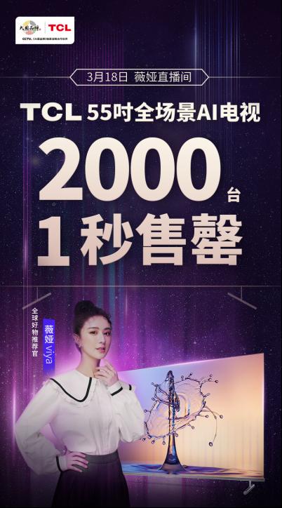 http://www.ectippc.com/chanjing/341473.html
