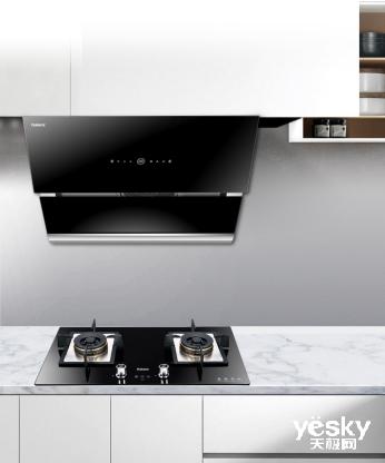 格兰仕全力打造智慧厨房为你点燃做饭的乐趣