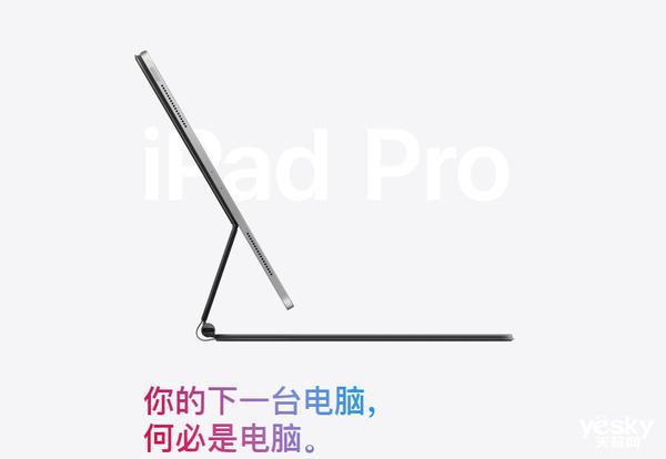 """新款iPad Pro能成为生产力工具?""""肉体""""上差不多了 """"灵魂""""不太行"""