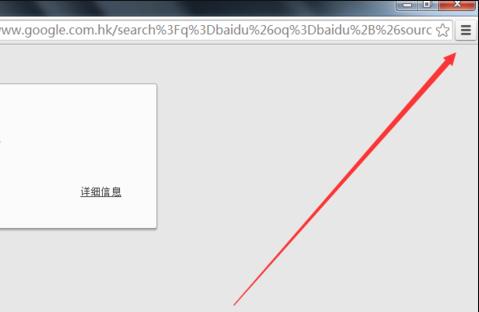 谷歌浏览器打不开网页怎么办