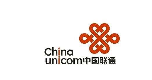 服务收入达2644亿元 中国联通发布2019年财报