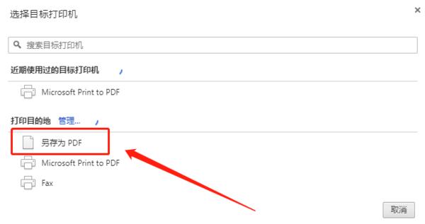 3个Office办公小技巧,帮你快速提高文档处理效率