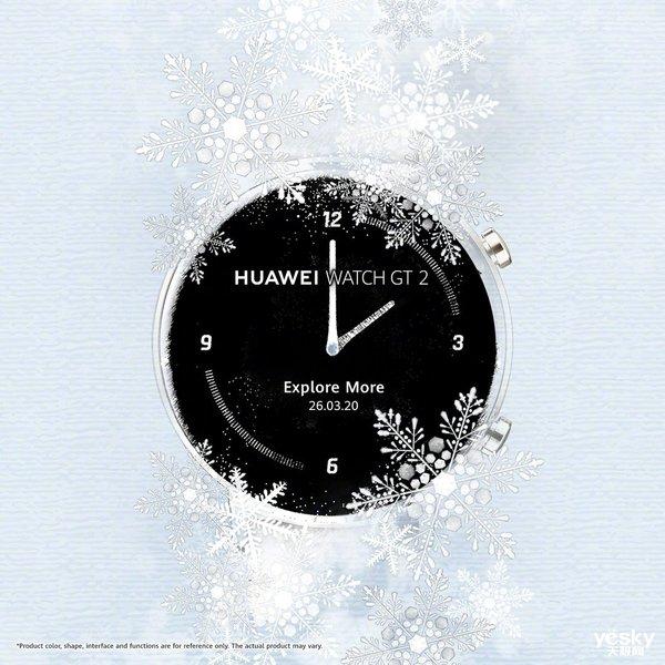除了华为P40系列 今晚还能见到好看的手表