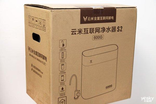 真空密封包装 云米互联网净水器S2 600G开箱