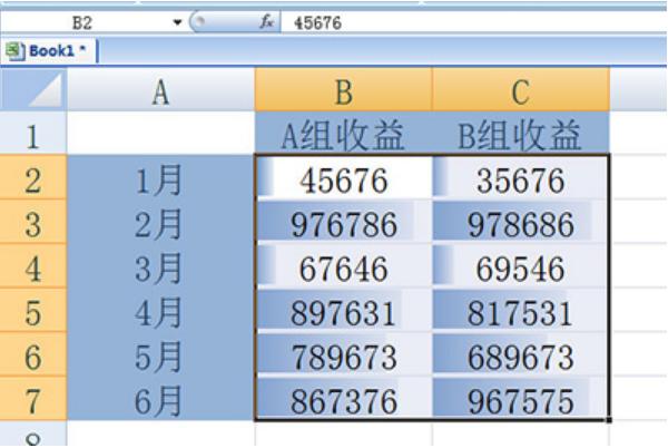 怎么美化Excel数据核对表?表格直观又好看