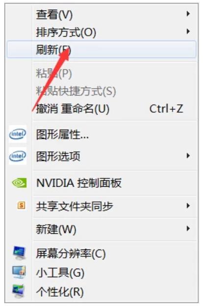 QQ能登上但是网页打不开是怎么回事?360帮你解决