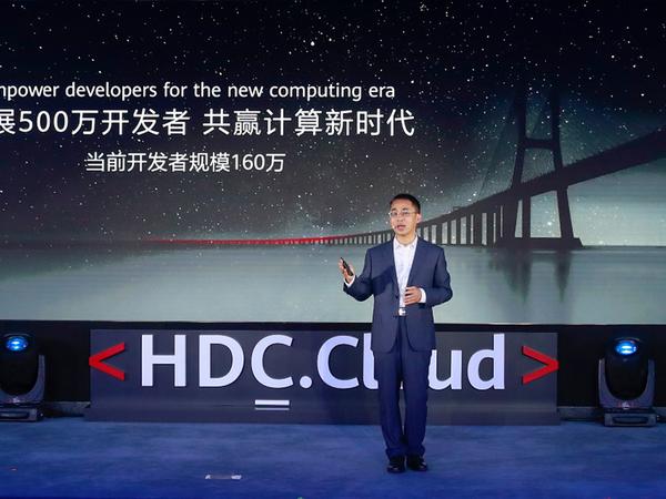 华为侯金龙:鲲鹏计算产业生态取得3大进展