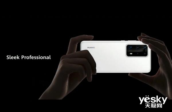 知名杂志《福布斯》评华为P40系列:叹为观止的设计 杰出的相机