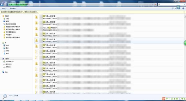 光速搜索软件都能搜索哪些类型的文件?