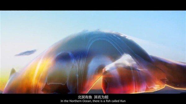 华为中国首发单曲《鲲鹏》,前奏引用《庄子•逍遥游》开篇首句