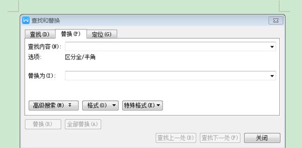 Word如何快速定位删除整页 Word如何自动更新目录