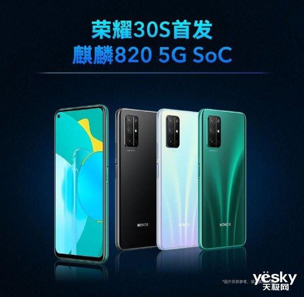 5G实力对比!荣耀30S与红米K30 Pro对比测试