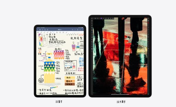 苹果新专利曝光给iPad Pro换个发型?