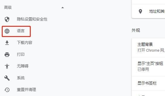 谷歌浏览器自带翻译功能如何设置?