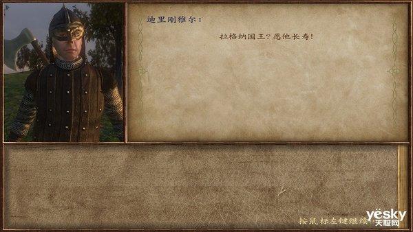 """今天我们都是""""长寿村民"""",《骑马与砍杀2:霸主》它太香了"""