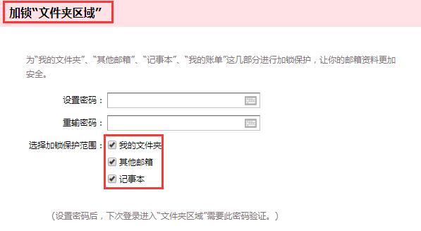 QQ邮箱打不开了怎么办?更安全的QQ邮箱使用方法