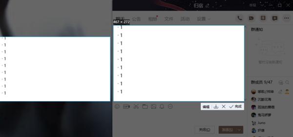 怎么在电脑上滚动截取长图