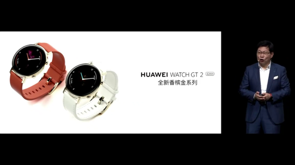 华为Watch GT2健康管理全面升级 两款新色上线你pick哪一款?