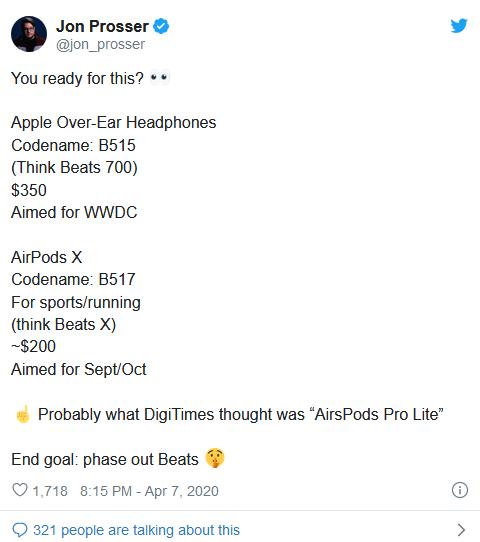 苹果将抛弃Beats耳机 全面拥抱AirPods系列