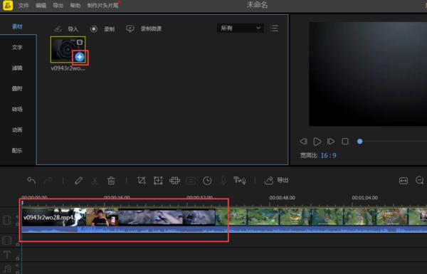 怎么给视频添加滚动字幕?用蜜蜂剪辑超级简单
