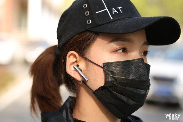 颜值能打音质更顶 FIIL CC真无线蓝牙耳机评测