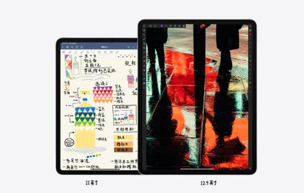 """2020款iPad Pro与2018年款采用""""相同""""的苹果仿生芯片"""