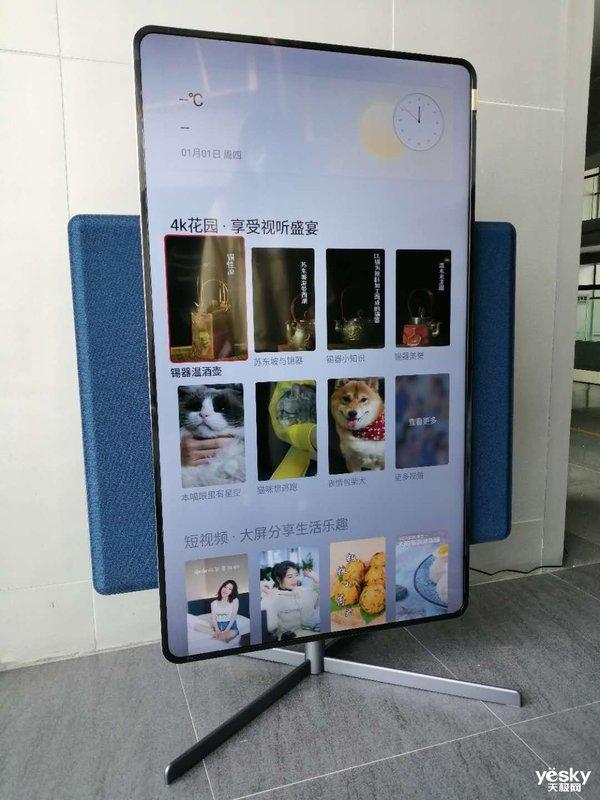 TCL・XESS旋转智屏正式发售 5999元