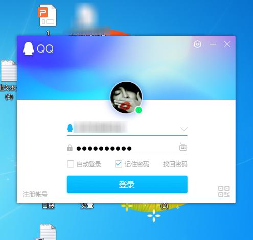 电脑登录QQ后,删除的聊天记录还能恢复吗?