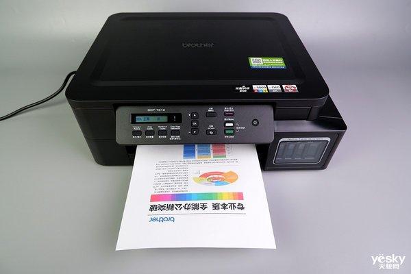 SOHO办公、小微企业高性价比之选,Brother DCP-T310喷墨多功能一体机测评