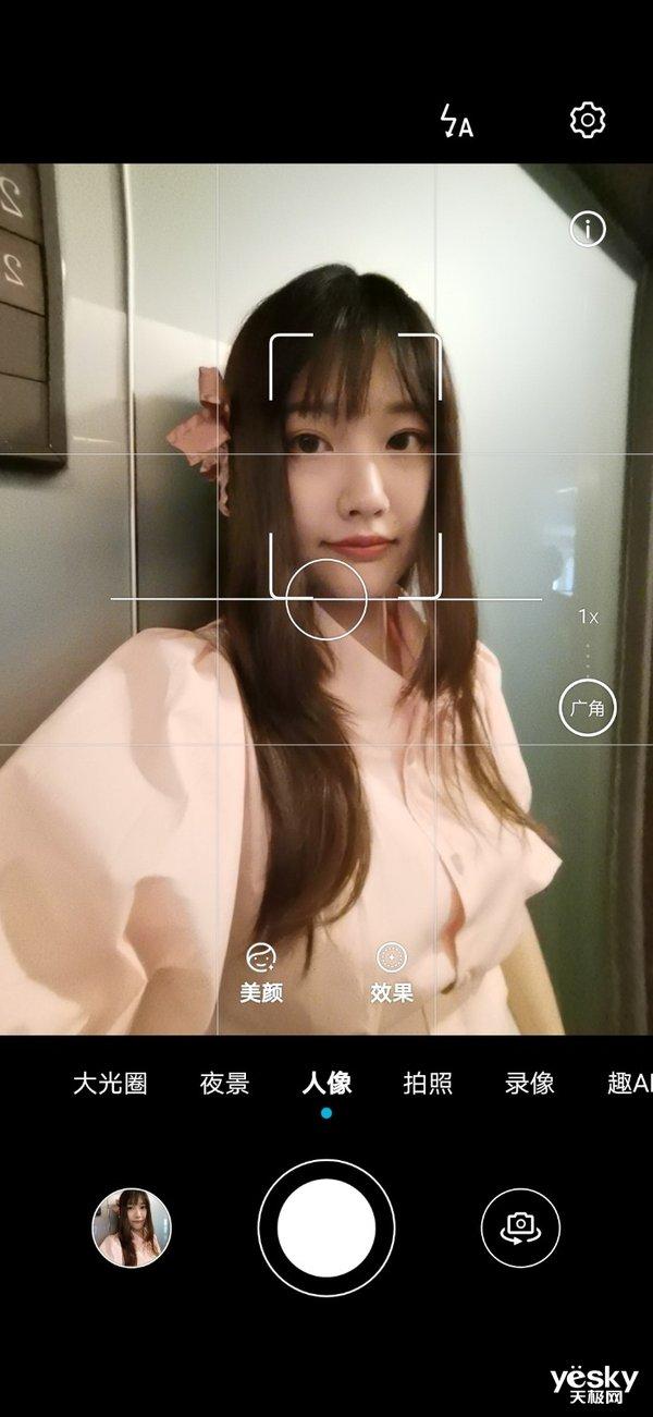 """荣耀30 Pro+人像模式体验:""""直男""""掌机也不怕"""