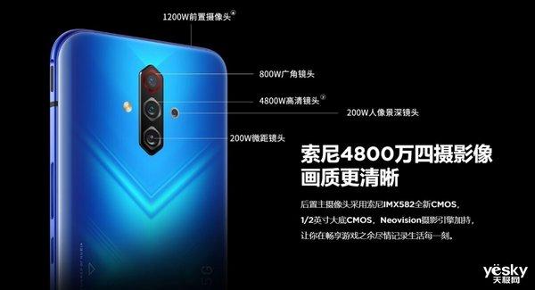 努比亚Play发布:144Hz屏幕5100mAh电池仅2399元起