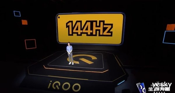 iQOO Neo3发布 补齐144Hz硬核参数 2698元起