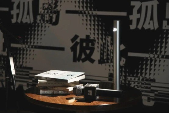 Jya携手单向空间 用新光台灯照亮阅读