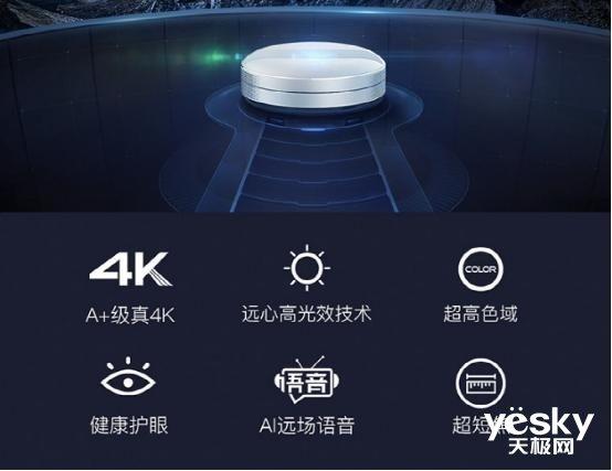 长虹90C7UG双色激光电视投影仪39999元送ALIKESI百寸抗光屏